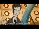 Как должен был кончиться Доктор Кто - 213 Судный день