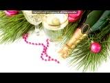«Новогодние обои на рабочий стод» под музыку Celine Dion – These Are Special Times - The Magic Of Christmas Day . Picrolla
